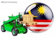 eBlue_economy_Efficient, Reliable & Timely Logistics Services from TFI Malaysia