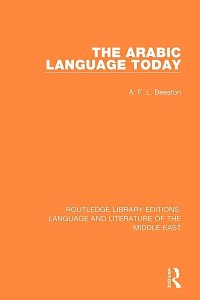 The-Arabic-Language-Today-200x300 The Arabic Language Today