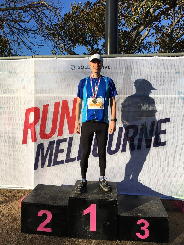 EBS at Run Melbourne 24 July 2016 im2