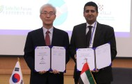 Nedaa signs MoU with Safe-Net Forum to promote public safety networks