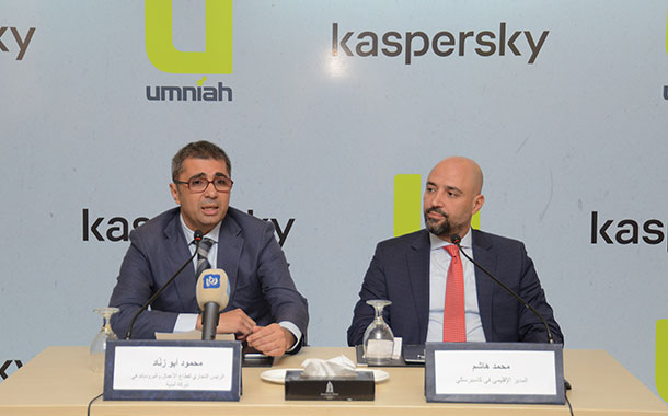 In cooperation with Kaspersky, Umniah launches solutions to protect children online