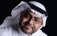 Citrix appoints Mohammed Kiki as Country Manager in Saudi Arabia