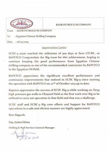 Rig 9 BaPetco Appreciation letter 6 April 2015_001