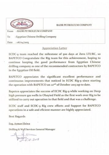 Rig 9 BaPetco Appreciation letter 6 April 2015_001