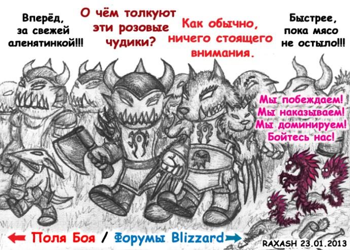 04 Raxash vs tyranids 3