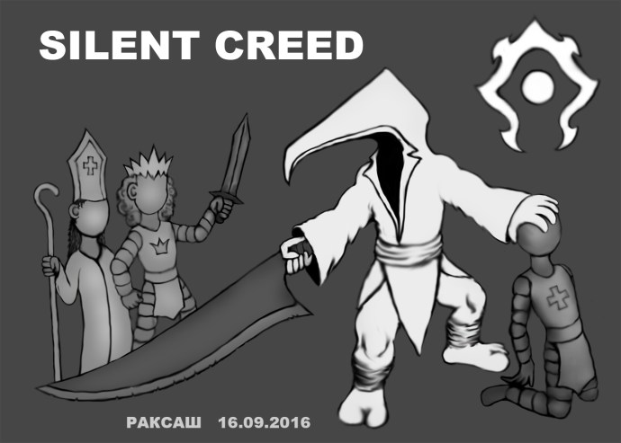 silent-creed-2
