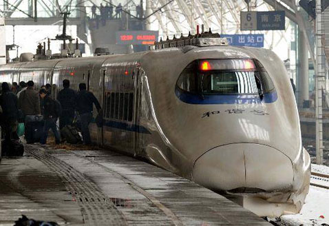 Nanjing to Sell Real-Name Bullet Train Tickets from May 22nd