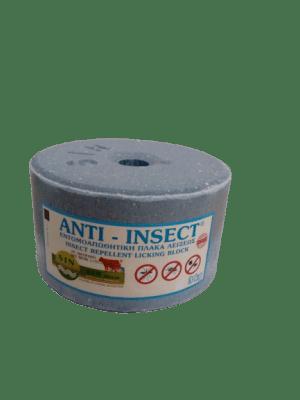 sare-vitaminizata=anti=insecte-3kg