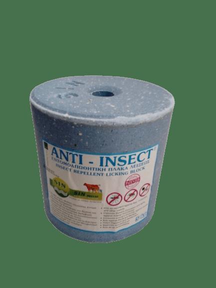 sare-vitaminizata-anti-insecte-5-kg