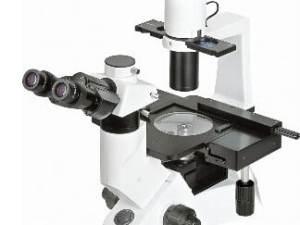 le microscope inversé modele Biobase