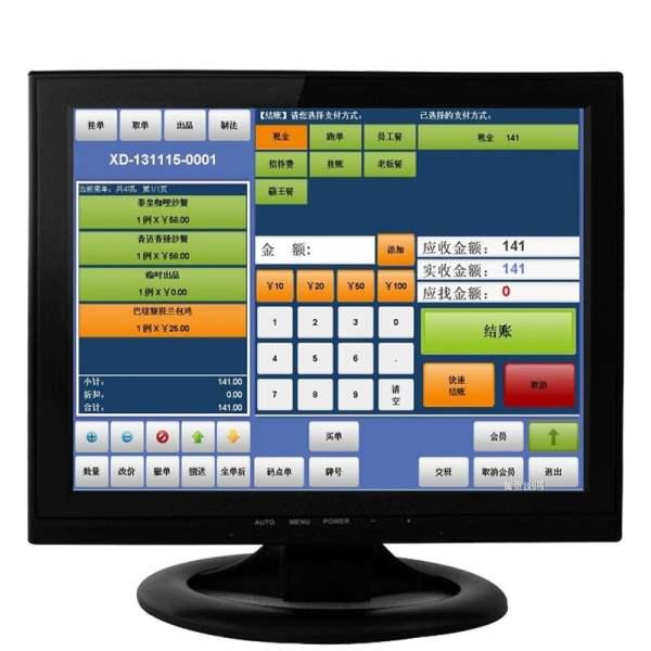Ecran médical multitouche H1332M