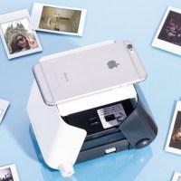 Todas tus fotografías en papel con Kiipix