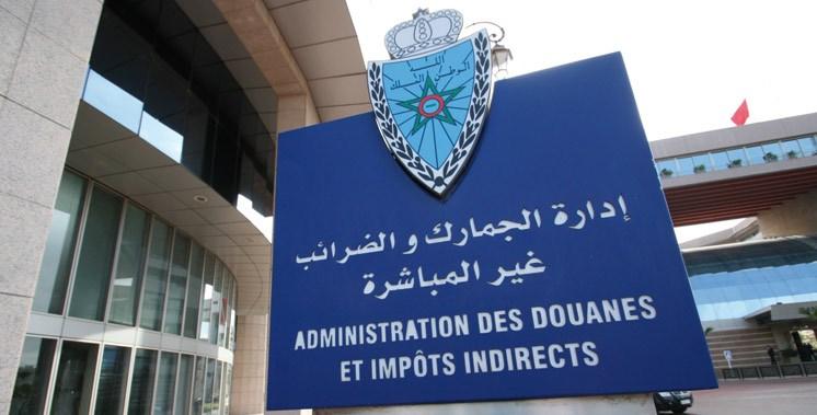 importation / Douanes