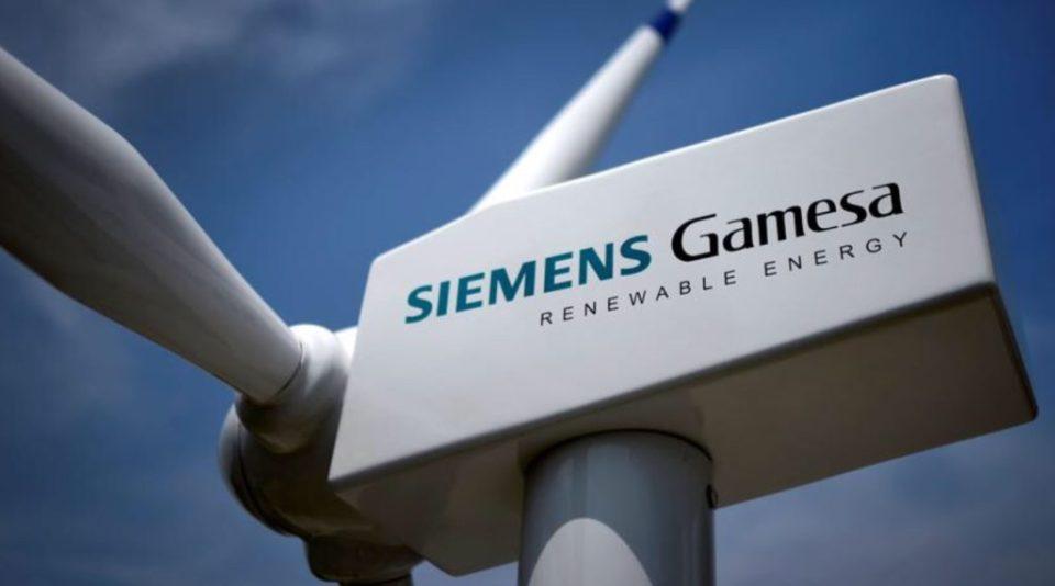 éolien Siemens Gamesa