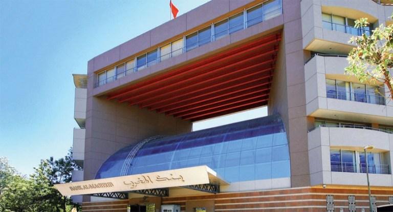 banques et fenêtre participatives Bank al maghrib avoir officiels de reserveLa lettre de la recherche N° 4/2020 de Bank Al-Maghrib BAM statistiques monétaires