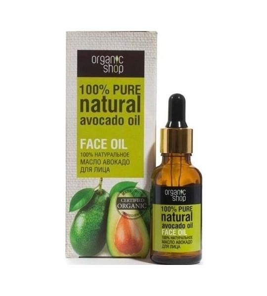 organic-100-pure-avocado-oilanti-agecosmetic-oilface-oil-540x600