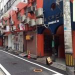 福岡県福岡市の古本屋さんとブックカフェ