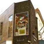 神奈川県鎌倉市の古本屋さんと私設図書室さん。