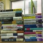 日本文芸書・海外文芸書など44冊を買取。
