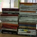 文芸書、映画・芸術関連書、思想関連書など68冊を買取。