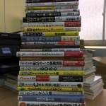 プログラム関連書、ビジネス関連書など36冊を買取