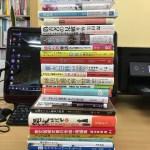 語学関連書、宗教学、文芸書など14冊を買取
