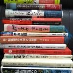 小説、文芸書など62冊を買取