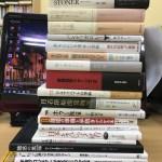 小説、エッセイなど50冊を買取