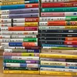 警察小説、ノンフィクションなど文庫本を65冊買取