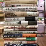 経済、哲学関連書、小説など35冊を買取