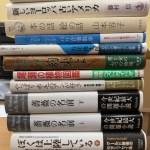 小説、エッセイ、文芸書など274冊を買取