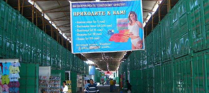 7,000 Shipping Containers Used to Create Bazaar in Kyrgyzstan