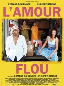 L'amour flou - Come separarsi e restare amici (2018)