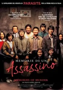 Memorie di un assassino - Memories of Murder poster