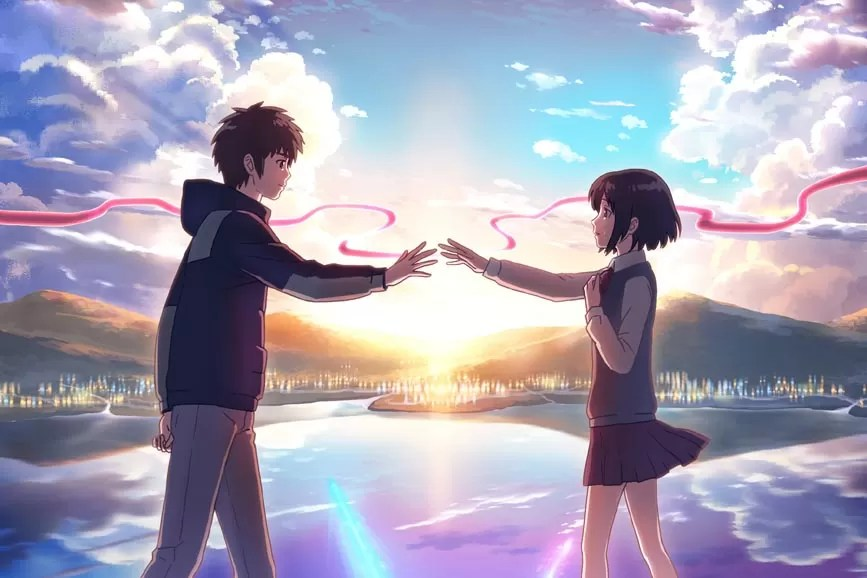 Your Name film