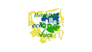 Heraklion eco voice logo