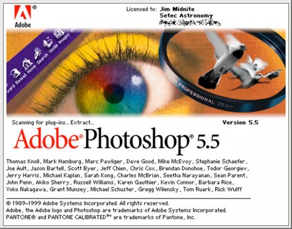1999 - Adobe Photoshop versão 5.5