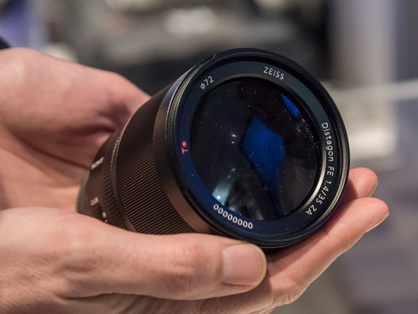 EF 35mm ZA. (Foto divulgação)