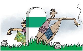 Eco Sanitation
