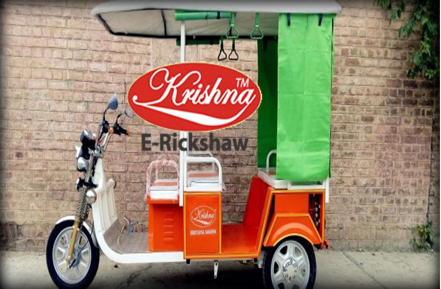 Krishna E-Rickshaw