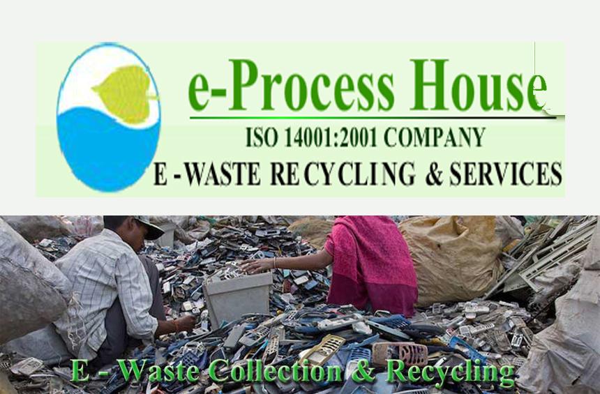 E-Process House