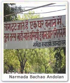 Narmada Bachao Andolan History of the Narmada Bachao