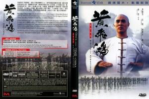 """Film """"Il était une fois en Chine"""""""