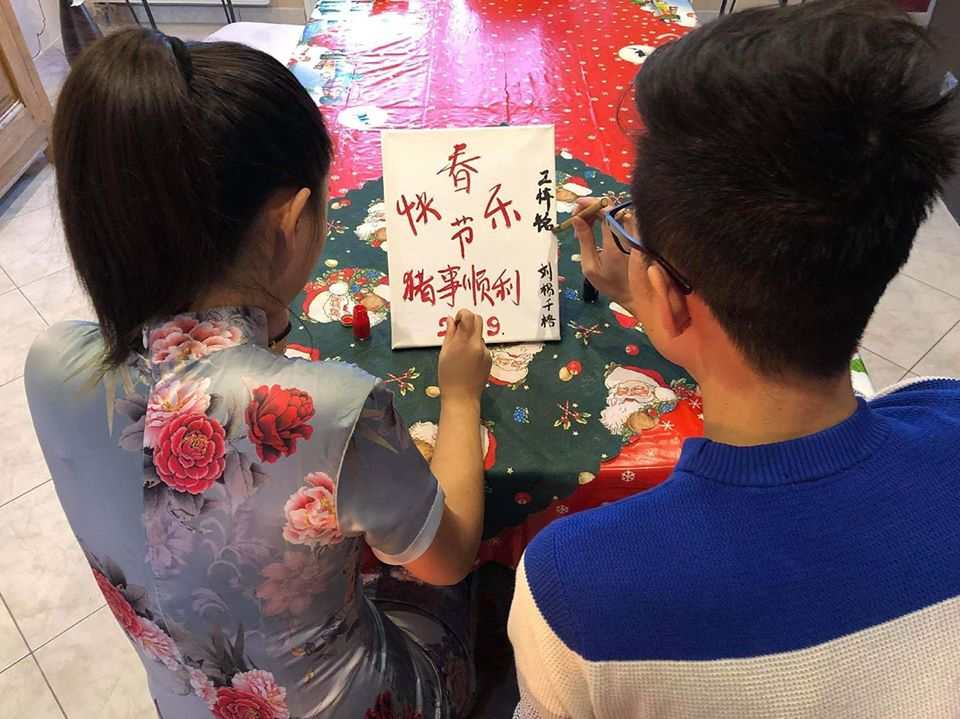 Nouvel An Chinois 2019 Ecole Wuxing Bousse prénom chinois