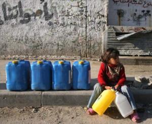 Gazawater