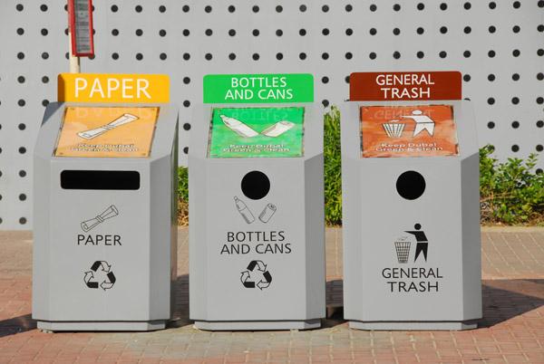 RecyclingQatar