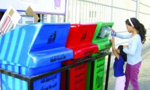 saudi-arabia-recycling