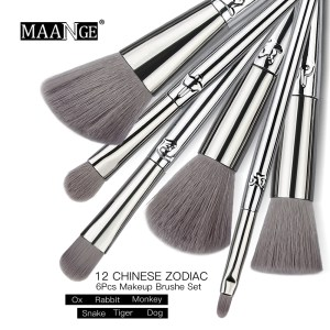 6pcs Chinese Zodiac Makeup Brushes Set Soft Synthetic Hair Powder Eyeshadow Blending Cosmetic Make Up kits With Case