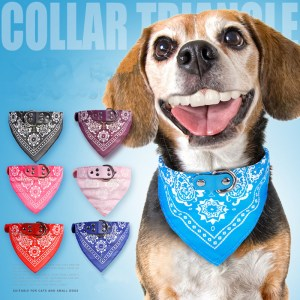 Fashion Leather Collars Soft and Comfortable Small Dog Cat Collar Necks Scarf