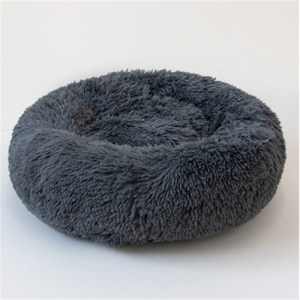 Pet Bed Comfortable Donut Cuddler Round Dog Kennel Ultra Soft Washable Dog and Cat Cushion Bed Winter Warm Sofa
